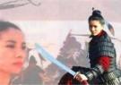 """中国历史上根本""""不存在""""的4个名"""