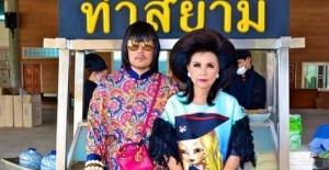 时装周的妖孽都弱爆了 这才是时尚界的妖中妖|妖孽|时装周|土豪