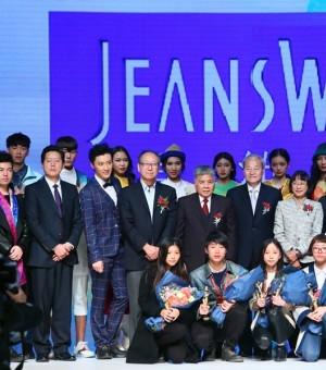 第23届中国真维斯杯休闲装设计大赛完美落幕